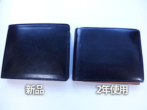 グレンチェックのコードバン二つ折り財布